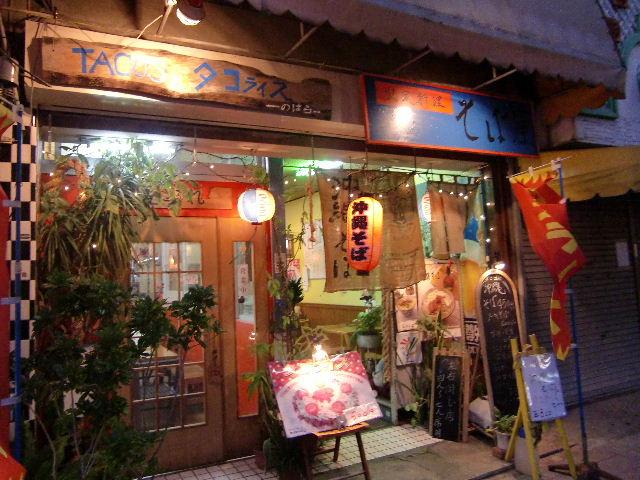 Okinawa_2010_003